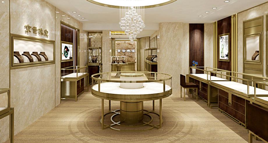京世珠宝店
