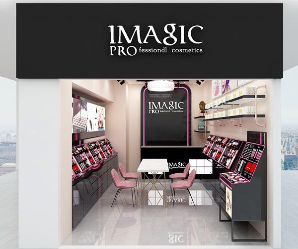 免税化妆品店-IMAGIC
